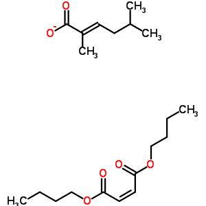 反2丁烯结构式